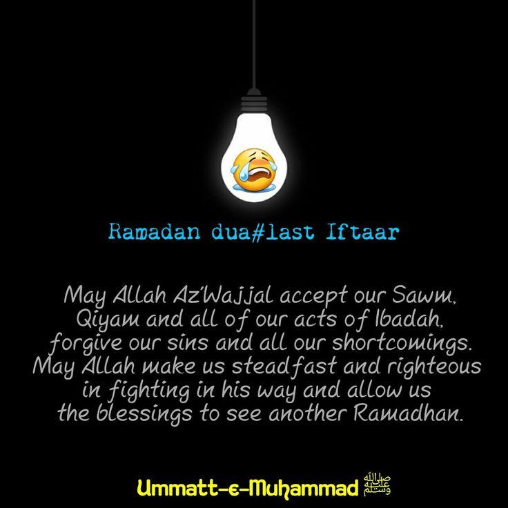 Ramadandua#lastiftaar