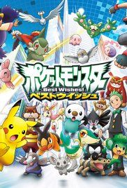 Watch Pokemon Black And White Episodes Youtube. mon world,...