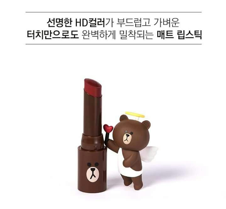 MISSHA X LINE FRIEND