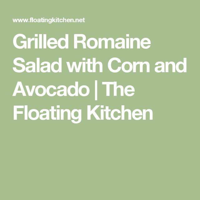 de salade changer goûts romaine caesar true game grilling romaine ...