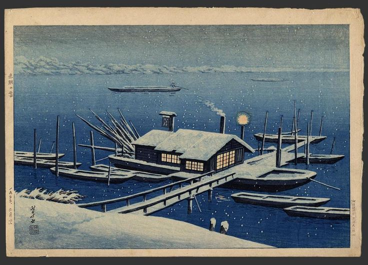 Henmi Takashi: Ferry in Snow at Akabane, Tokyo