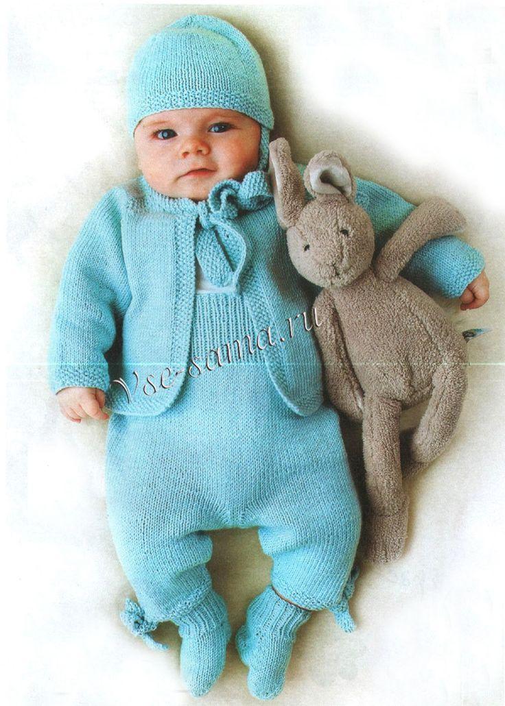 Голубой комплект для малыша, фото