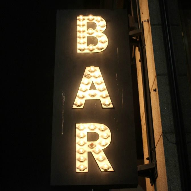 Night time wanderings on Westminster Street, Providence.  I do love a pretty bar sign.
