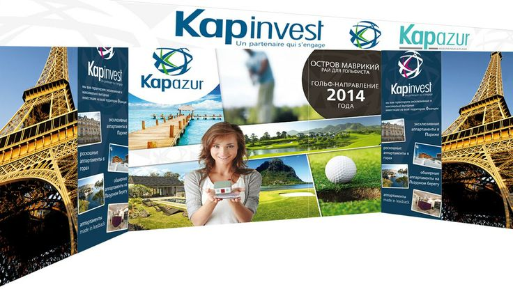 http://100communication.com/portfolios/evenementiel/?cpt_item=kapazur-stand-25-26-avril-2014