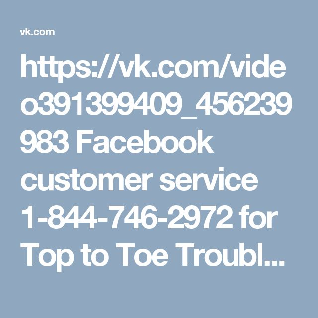 https://vk.com/video391399409_456239983 Facebook customer service 1-844-746-2972 for Top to Toe Troubleshooting There are many ways to avail Facebook customer service from our experts but the best way is our toll-free number 1-844-746-2972 which will connect you to the experts who are always ready to help their customers at anytime because they know that the annoying Facebook issues can be popped out at anytime. Our Official Site…