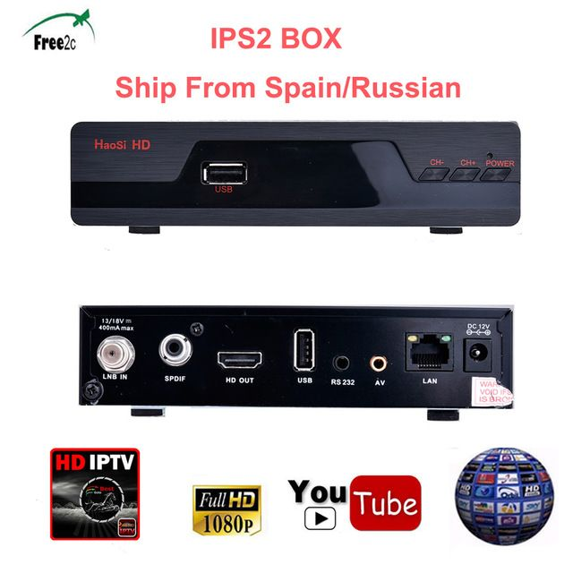 Satxtrem Ips2 Plus Full Hd 1080p Dvb S2 Digital Satelliter Receiver Support 2500 Spain Europe Iptv Europe Clines Revie Satellite Tv Android Tv Box Free To Air