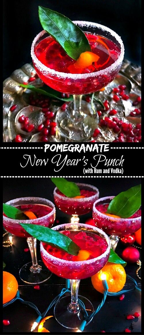 Pomegranate New Year's Punch (with Rum and Vodka) :#coolglow #Leddrinkware