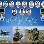 Pakistan Defence Day 6 September 1965: Facebook & WhatsApp Profile DPs Cover Photos SMS & Wallpapers http://ift.tt/2bSJca2