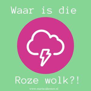 Je kind is geboren, maar waar is die roze wolk? Bij ons was 'ie ver te zoeken... #mamablogger #rozewolk #geboorte