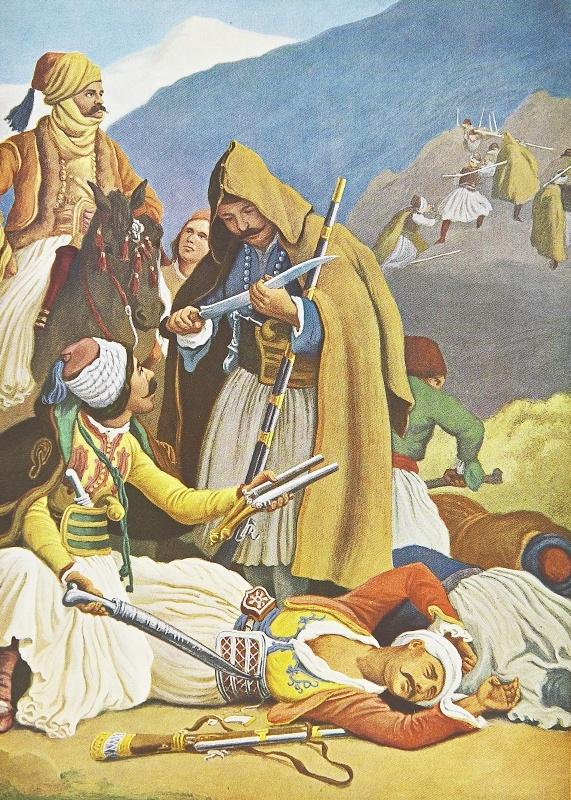 Λεύκωμα : Το Ηρώον του Αγώνος - Η νίκη της Αράχωβας.Πρόκειται για ανατύπωση τετραχρωμίας του πίνακα του Von Hess με θέμα την νίκη των Ελλήναν στην Αράχωβα στις 24 Νοεμβρίου 1826 υπό την αρχηγία του Γ. Καραϊσκάκη.Ο γερμανός ζωγράφος Peter Von Hess φιλοτέχνησε κατά το διάστημα 1827-1834, 40 λιθογραφίες με θέματα από την Ελληνική Επανάσταση μετά από ανάθεση από τον φιλέλληνα βασιλιά της Βαυαρίας Λουδοβίκο, πατέρα του Όθωνα .Τα πρωτότυπα ευρίσκονται στην Πινακοθήκη του Μονάχου στη Γερμανία.