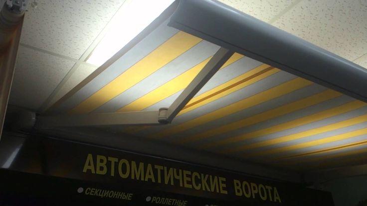 Маркизы в Крыму | Изготовление и монтаж маркиз в Симферополе, Севастополе, Ялте, Евпатории, Судаке