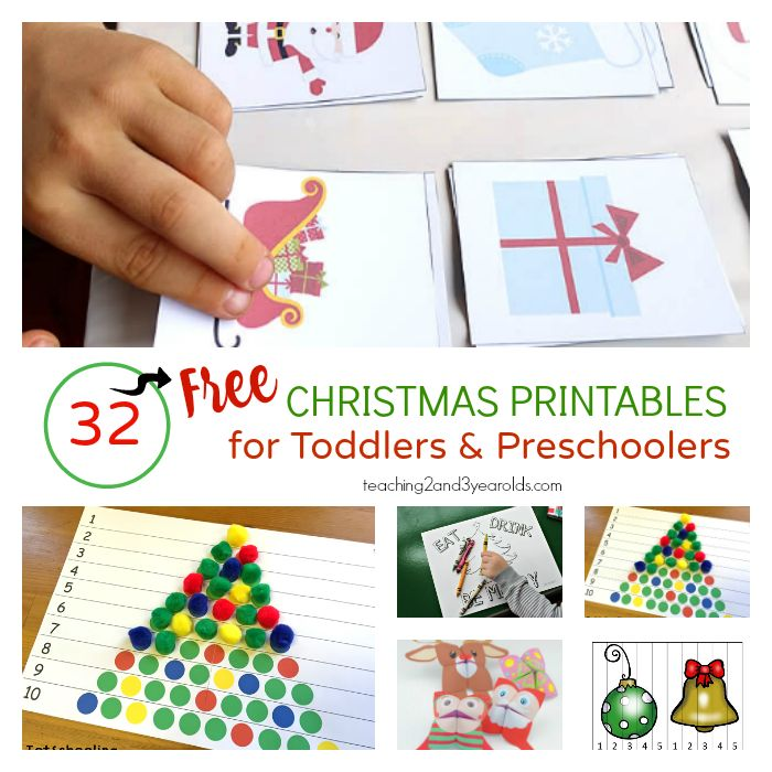 This fun collection of printables includes math, literacy, and colors, all with the Christmas theme.