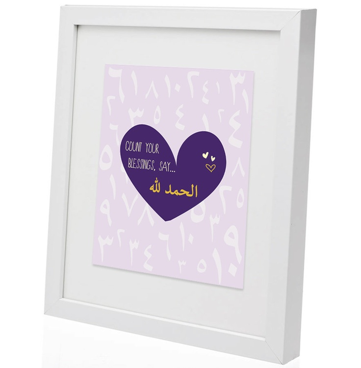 Arabic Alhamdulillah, Kids Islamic Personalize Custom Wall Art Graphic Print Purple - 8x10 (20x25cm). $12.00, via Etsy.