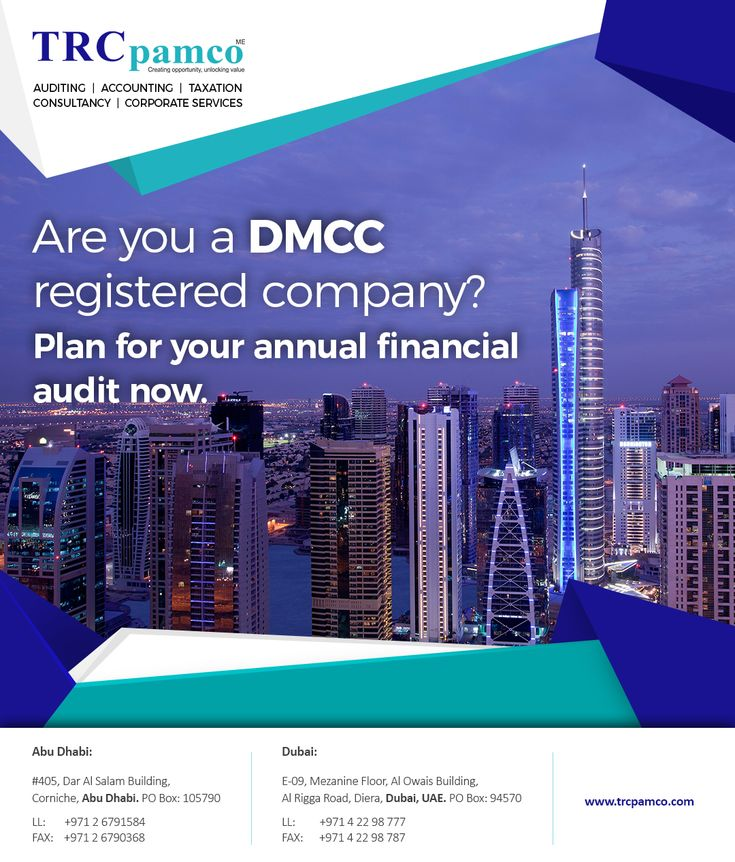 All DMCC registered companies must submit their annual audited accounts to the DMCC authorities before 31st March of each year. Non-submission may attract penalties or delay in renewal of license. Contact us to know more. #AuditFirms #AccountingFrims #TRCPamco