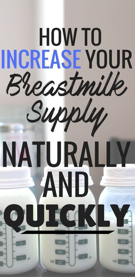 How to increase your breastmilk supply naturally and quickly. Tips on how to pump more milk in less time! How to solve the low milk production issue that so many new breastfeeding mamas face!