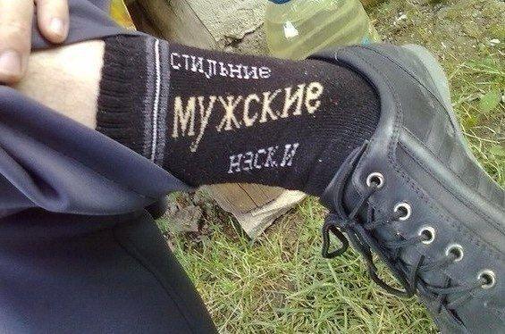Фабрика приколов (юмор, шутки, анекдоты). стильные мужские #носки