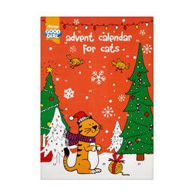Osallistu facebookissa joulukalenteri arvotaan ja voita palkintoja joka päivä. https://www.facebook.com/PetenKoiratarvikeCom