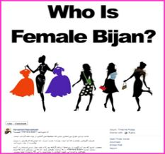 In Iran- Porscia® Yeganeh®  was published as the female version of Bijan, the only famouse Iranian designer know as the most expensive brand in the world  having serviced the Royalty|VIP