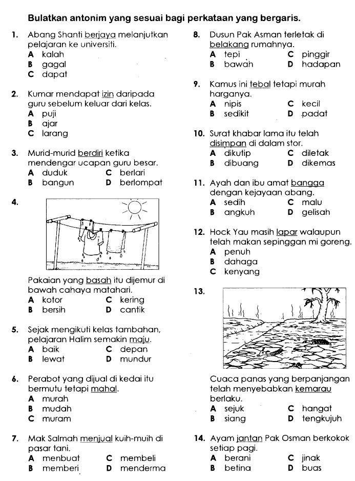 Related Image Malay Language Kindergarten Reading Activities Elementary Learning