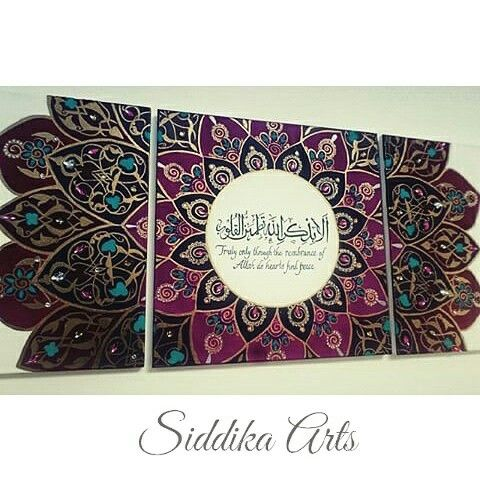 Purple arabesque islamic canvas art