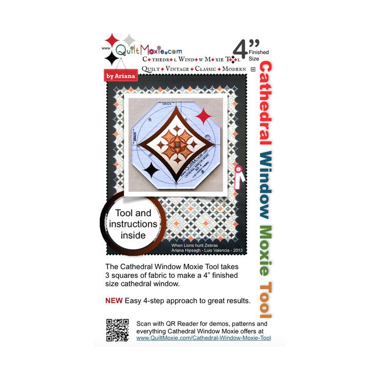 Cathedral Window Moxie Tool by Ariana - New easy 4-step Approach to great results  for your next cathedral window project by QuiltMoxie on Etsy.