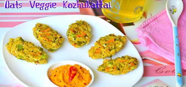 Oats vegetable kozhukattai | Indian Recipe | Vegetarian Recipe | Snack