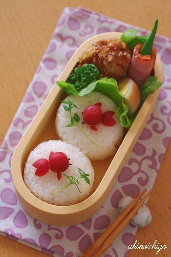Goldfish of pickled plum (umaboshi) Did my mouth just start watering? Hmm, how Pavlovian.
