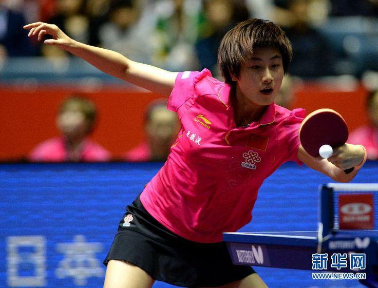 4月30日,中国队选手丁宁在比赛中回球,她以2比1战胜朝鲜队选手金仲。当日,在2014年东京世界乒乓球女子团体小组比赛中,中国队以总比分3比0战胜朝鲜队。…