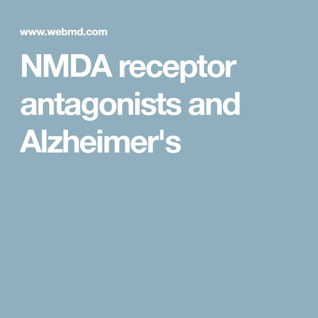 NMDA receptor antagonists and Alzheimer's