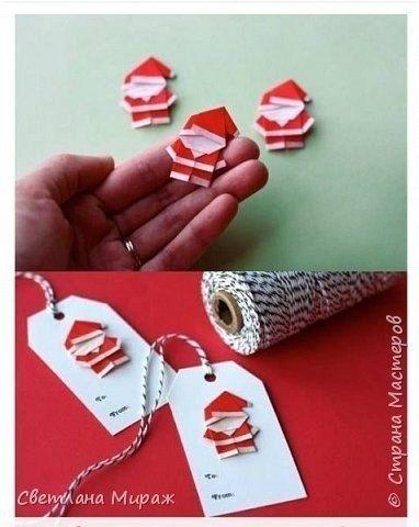 Санта оригами