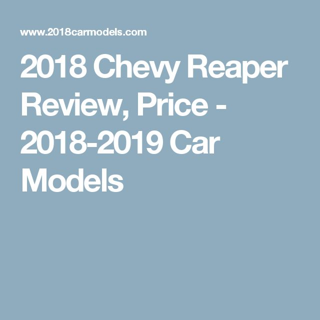 2018 Chevy Reaper Review, Price - 2018-2019 Car Models