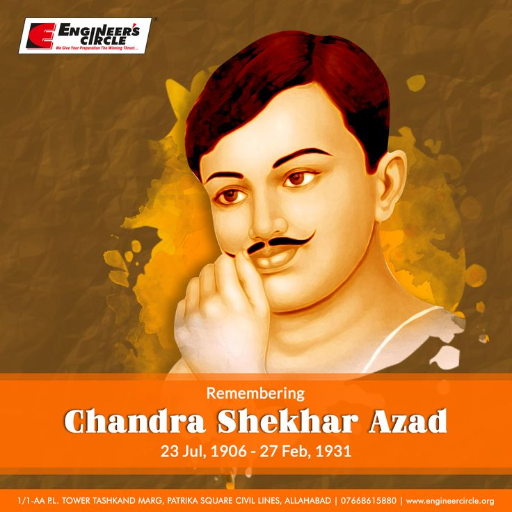 "Remembering Chandra Shekhar Azad, one of the most significant personalities of the #IndianIndependenceMovement on his 87th death anniversary who was  lovingly called ""Quick-silver"" for his restless enthusiasm.  #ChandraShekharAzad #EngineersCircleClasses"