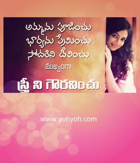 Telugu Quotes Happy life quotes, Life quotes pictures