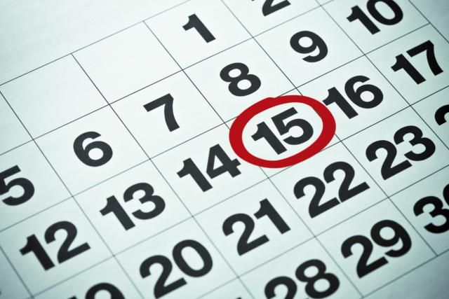 Learn SAT testing dates and registration deadlines for the 2015 to 2016 academic year.