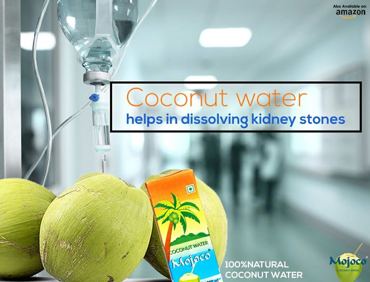 Help in dissolving #Kidney #stones ... #Mojoco #Coconut #Water 100% Natural  #Order online at AmazonIndia : https://www.amazon.in/dp/B06XCQMGHW/ref=cm_sw_r_wa_apa_i_bBzezb6G2X3RW  #coconutwater #habhit #greencoconut #NaturalPure #ordernow #amazon #india #glowingskin #naturalhealing #MojocoCoconutWater #tendercoconut #glowinghair #MojocoAtOffice