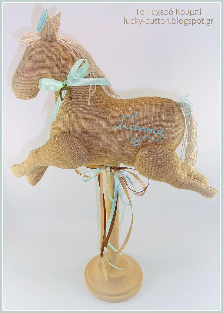 Rocking horse, Tilda's, υφασμάτινο άλογο