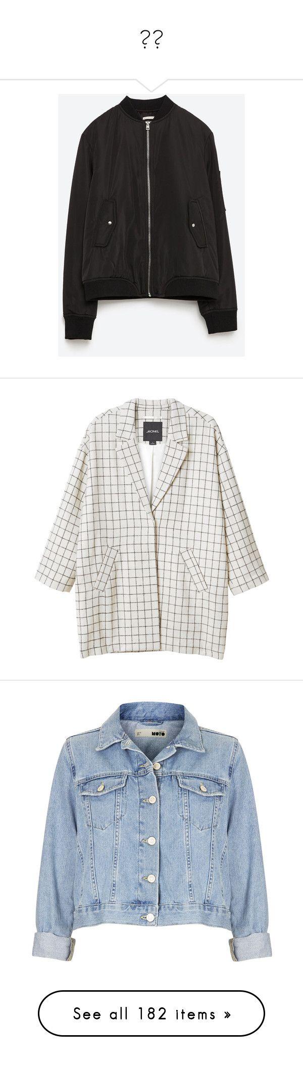 """""""上着"""" by k-inspired ❤ liked on Polyvore featuring outerwear, jackets, zara, black, coats & jackets, bomber style jacket, lined nylon jacket, nylon jacket, nylon bomber jacket and lined bomber jacket"""