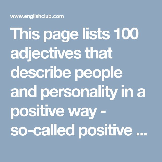 Quotes About Anger And Rage: Best 25+ List Of Positive Adjectives Ideas On Pinterest