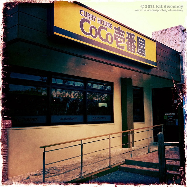 CoCo Ichibanya - CoCo Curry House How I miss you!!!!!!!!!!!!!!!!!!!!!!!!!!!!!!!!!!!!!!!!!!!!!!!!!!!!!!!!!