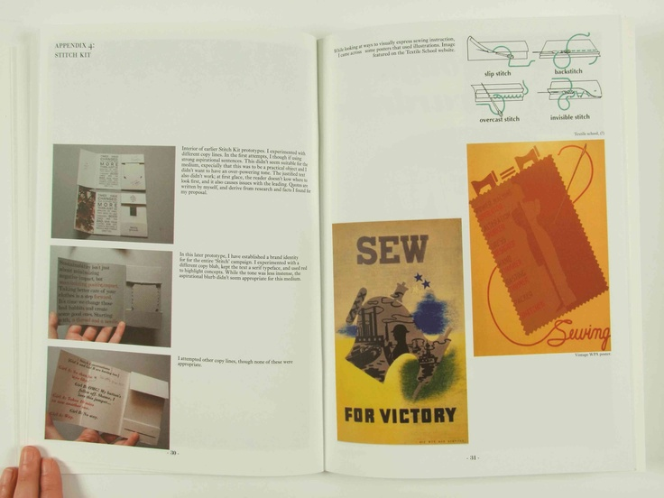 Stitch Campaign, Research & Development, 2011. London College of Communication. In collaboration with G.F. Smith, and F.E. Burman Printers. Made with Crane's Crest Letra Paper, 100% recovered cotton.