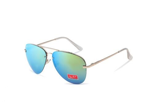 Ray ban sunglasses! I want this pair!