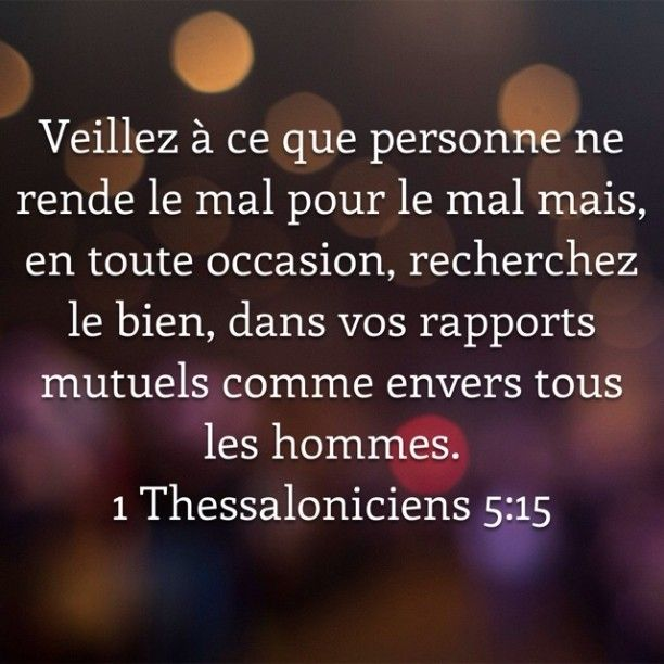 How will you look good? #aimer #engagement #laBible #versetdujour