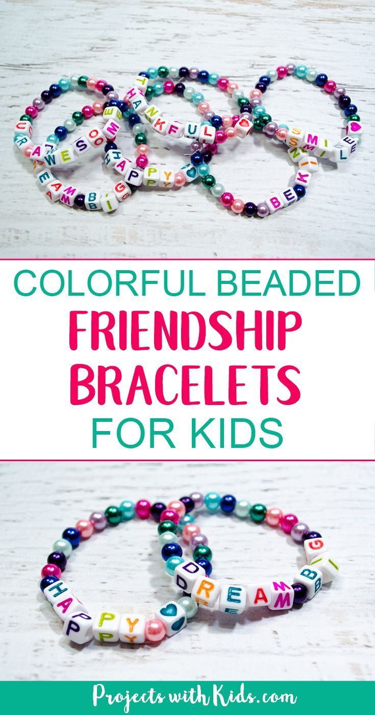 455a231e591c3d Colorful Beaded Friendship Bracelets! These beaded bracelets are super easy to  make and kids will