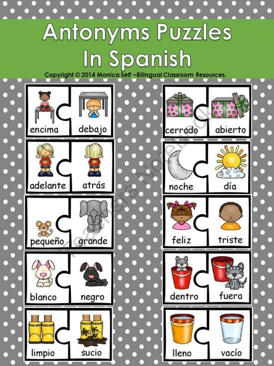 Antonyms Puzzles In Spanish from Bilingual Resources on TeachersNotebook.com -  (9 pages)  - This product contains 10 antonyms puzzles that you can print and laminate for your classroom. This is one of the many products that can be found in Los Ant�nimos/ Antonyms Unit In Spanish.  The puzzles measure 4.39 x 3.8 inches. Print onto cardstock, trim