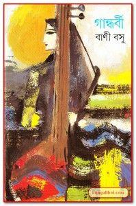 http://www.bengaliboi.com/2016/11/gandharbi-by-bani-basu-pdf-book-download.html