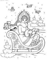 Снегурочка в санях - скачать и распечатать раскраску ...