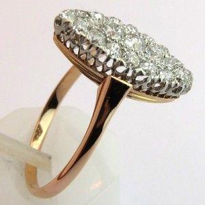Marquise #diamants ancienne 1133  #ring #bague #vintage http://www.bijoux-bijouterie.com/