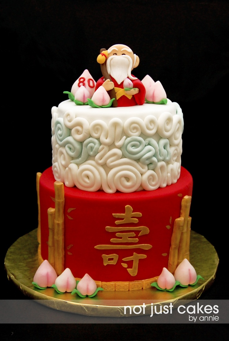 80 Year Old Longevity Cake Not Just Cakes By Annie Cakes