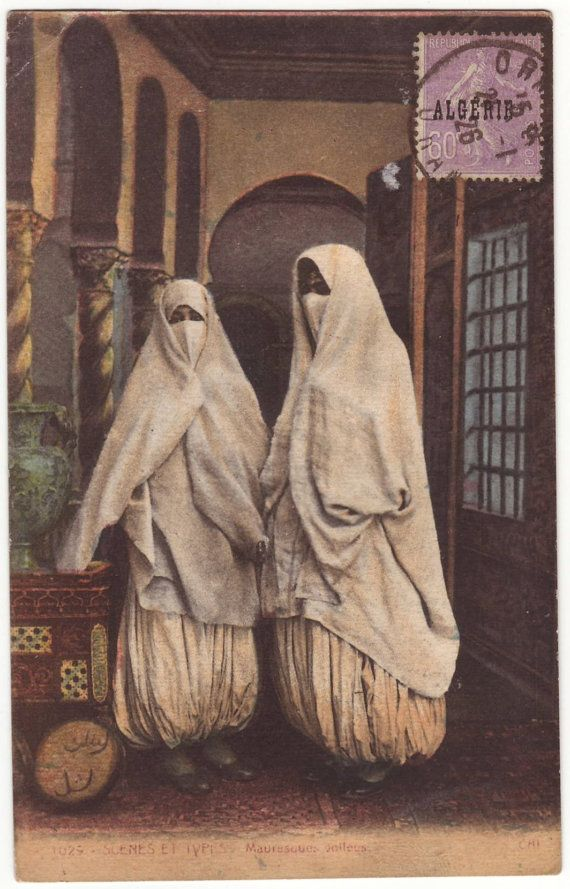 French colony postcard. Arab women in ethnic dresses.