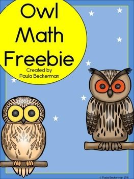 Owl Math Freebie